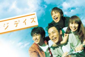 【第1話から全話まで】NHKドラマ「これは経費で落ちません ...