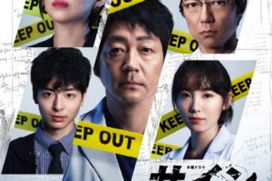 【第1話から全話まで】WOWOWオリジナルドラマ「アフロ田中」を ...