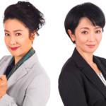 ドラマ「特命刑事カクホの女2」