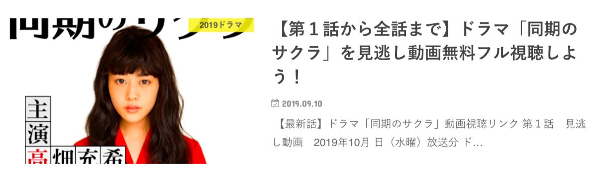 https://teiichi.jp/sakura2019-douga/