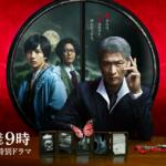 探偵・由利麟太郎